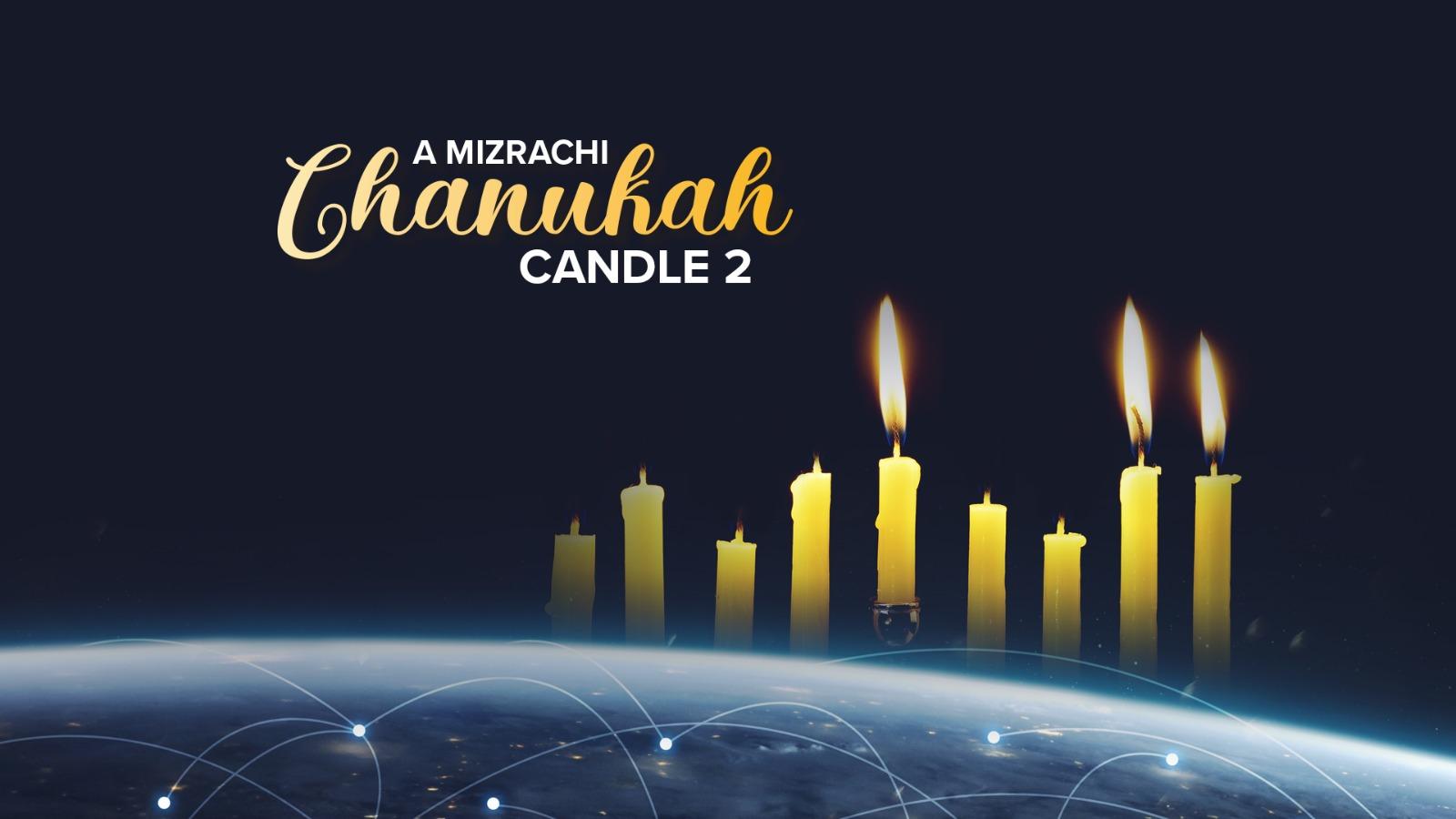 A Mizrachi Chanukah – Candle 2