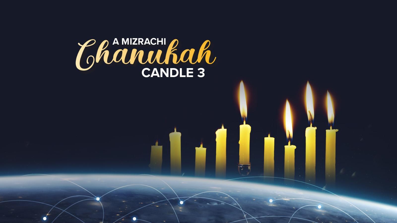 A Mizrachi Chanukah – Candle 3