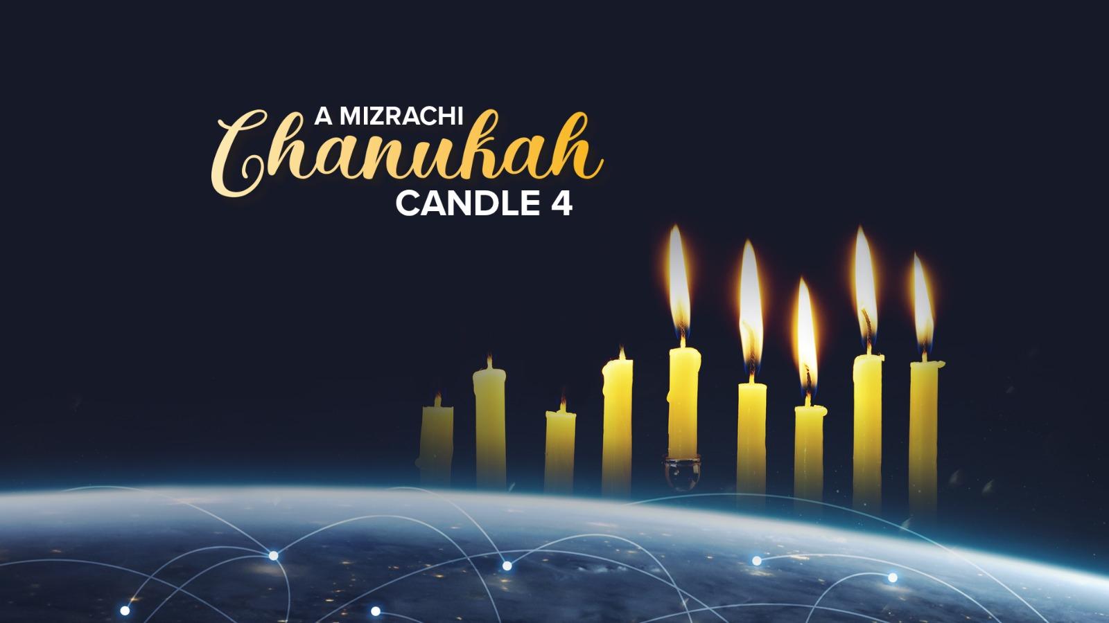 A Mizrachi Chanukah – Candle 4