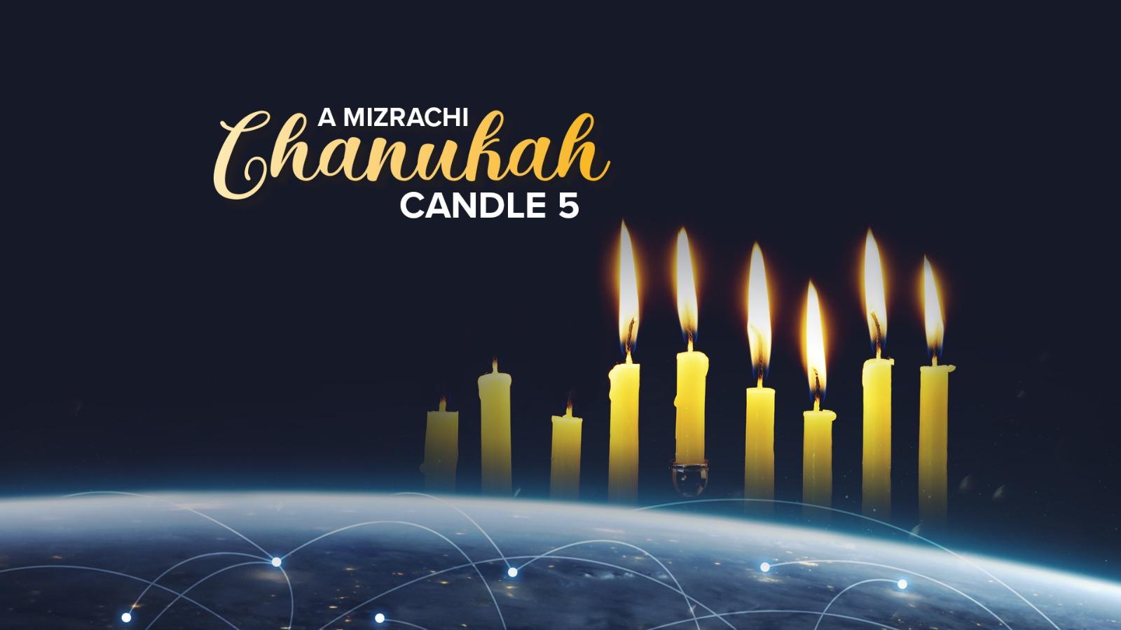 A Mizrachi Chanukah – Candle 5