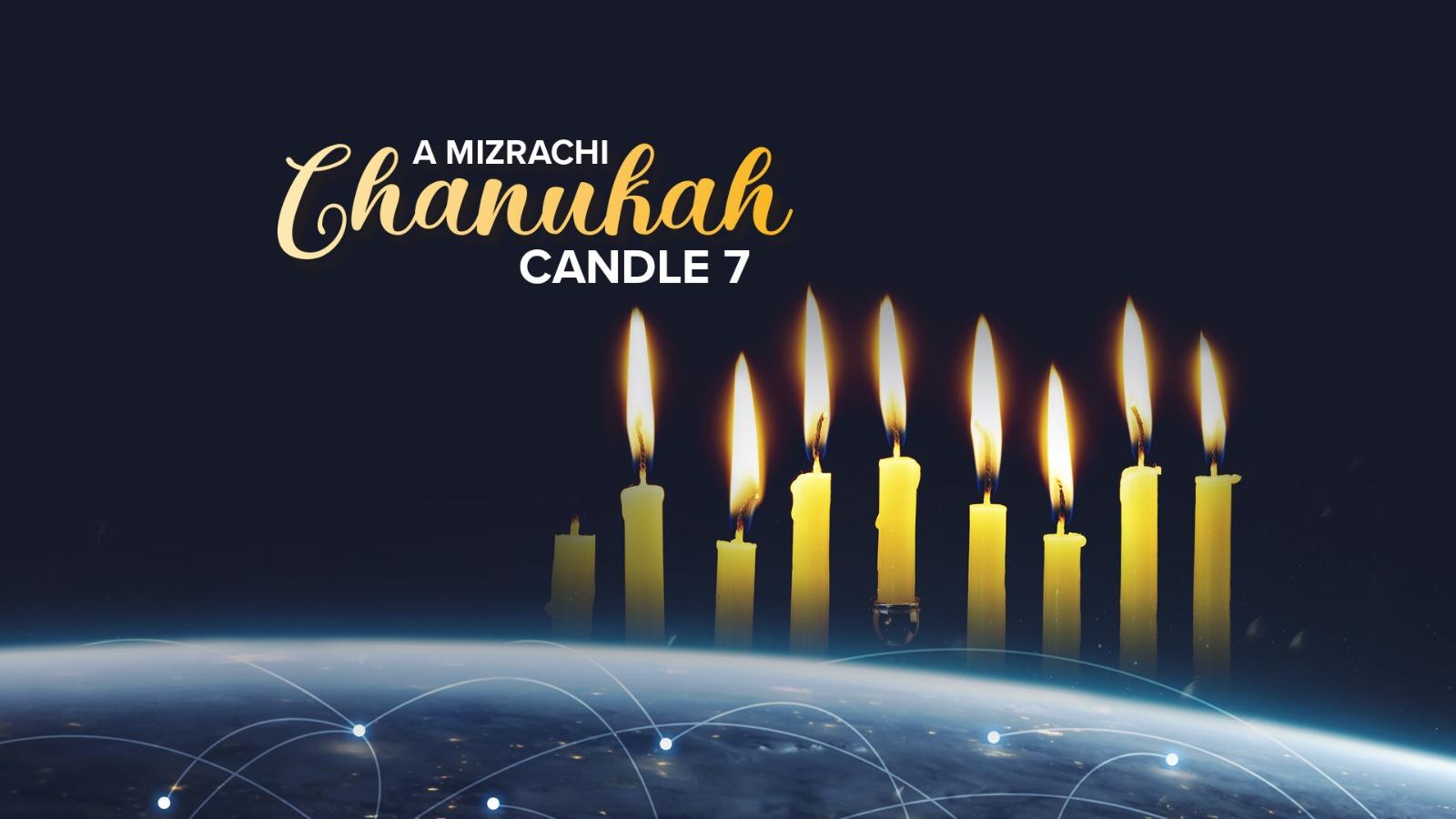 A Mizrachi Chanukah – Candle 7