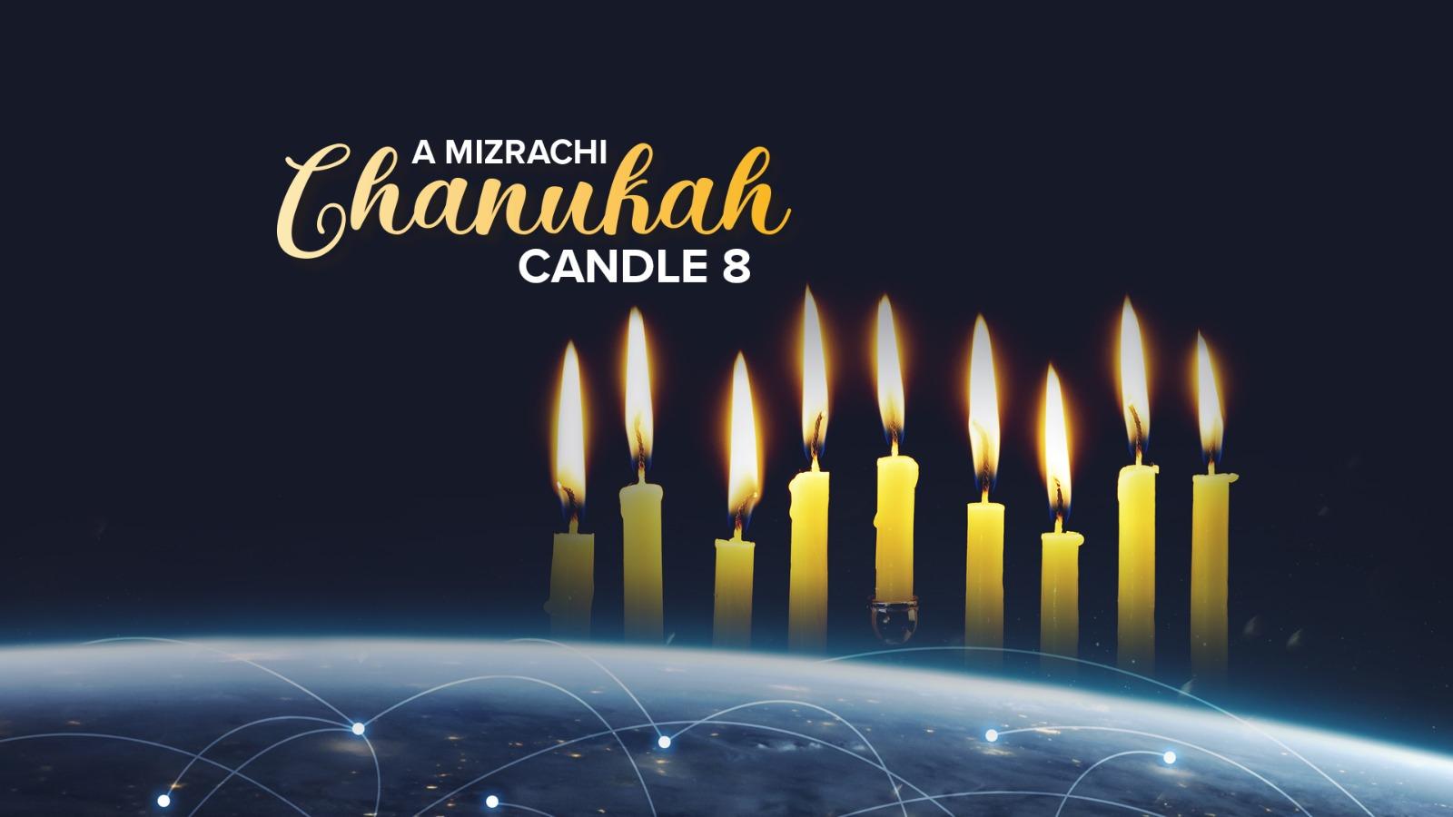 A Mizrachi Chanukah – Candle 8