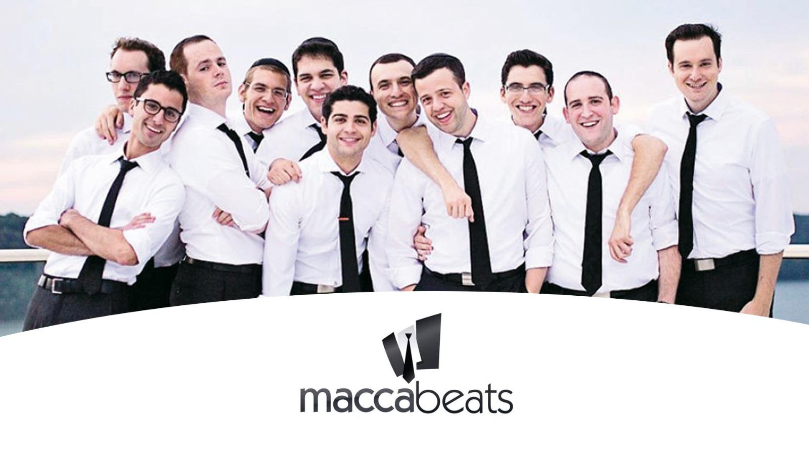 The Maccabeats