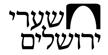 Shaarey Yerushalayim Of Valley Village