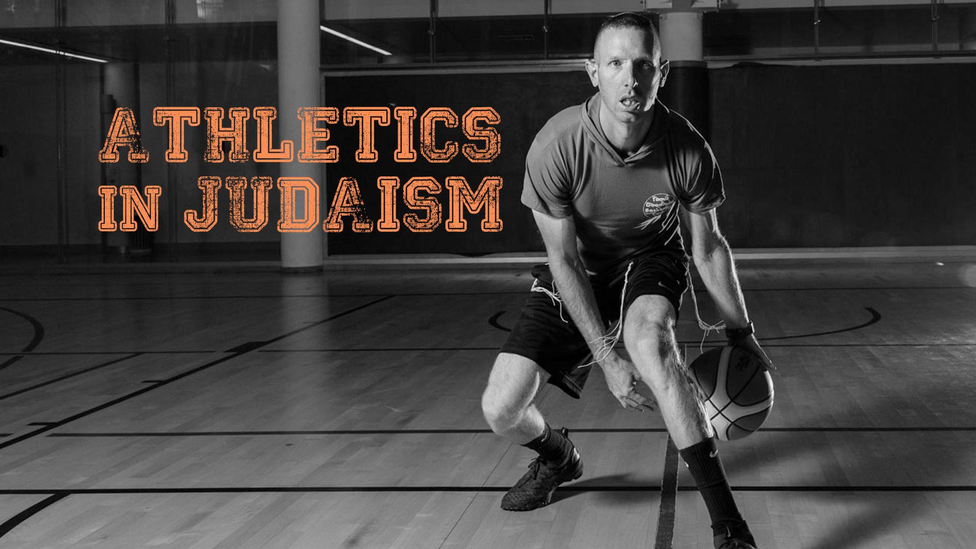 Athletics in Judaism