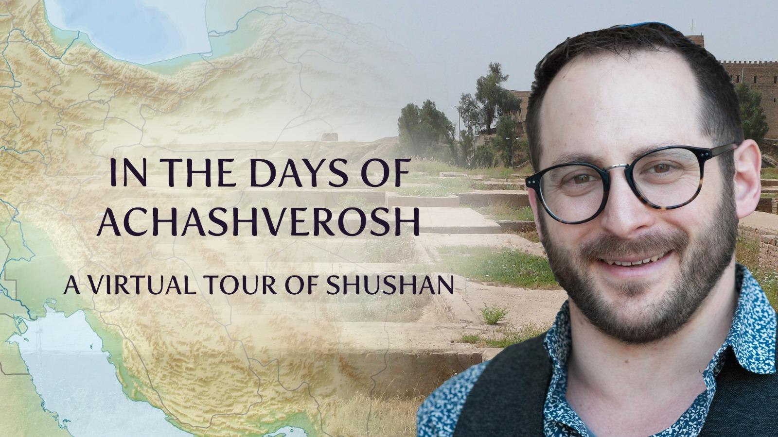 In The Days of Achashverosh