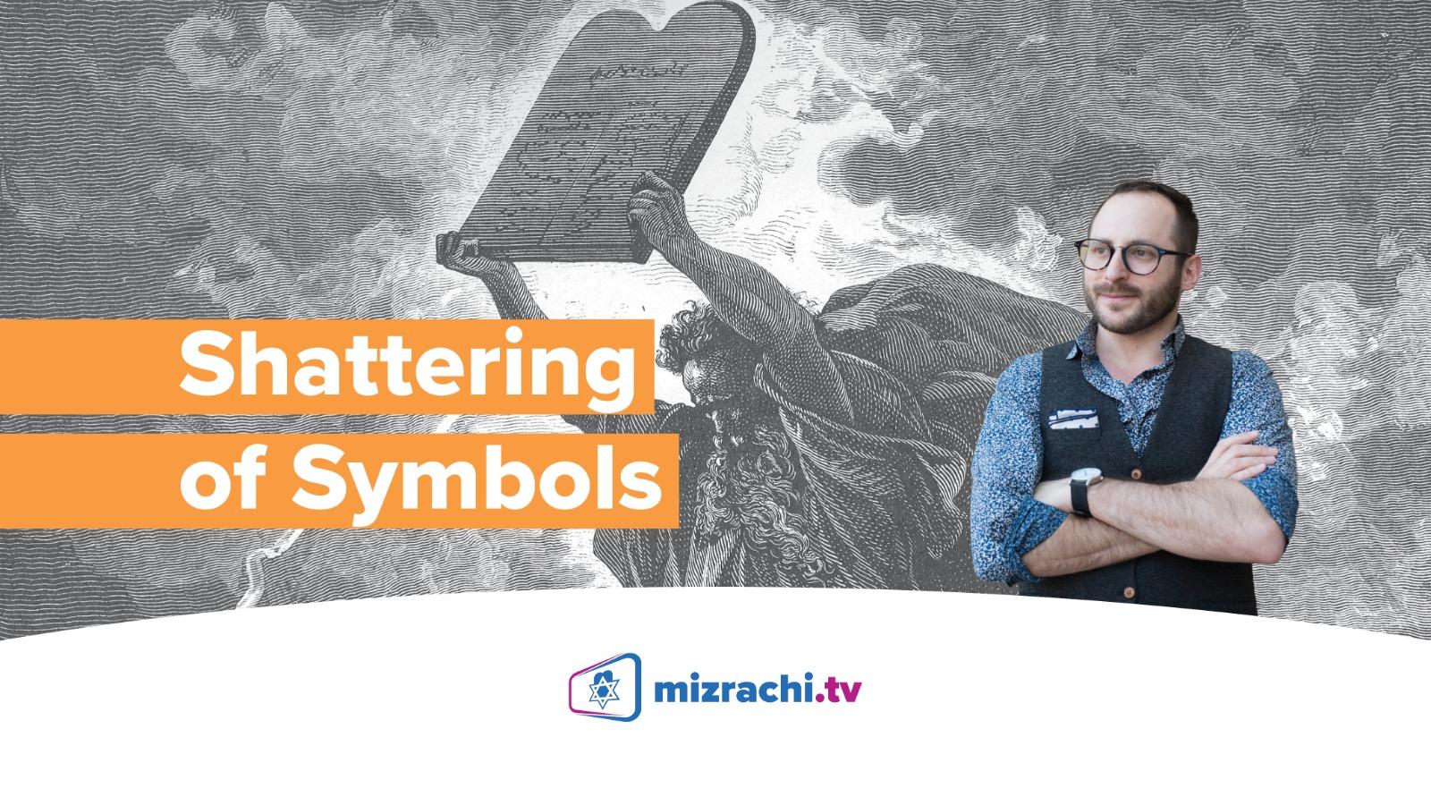 Shattering of Symbols