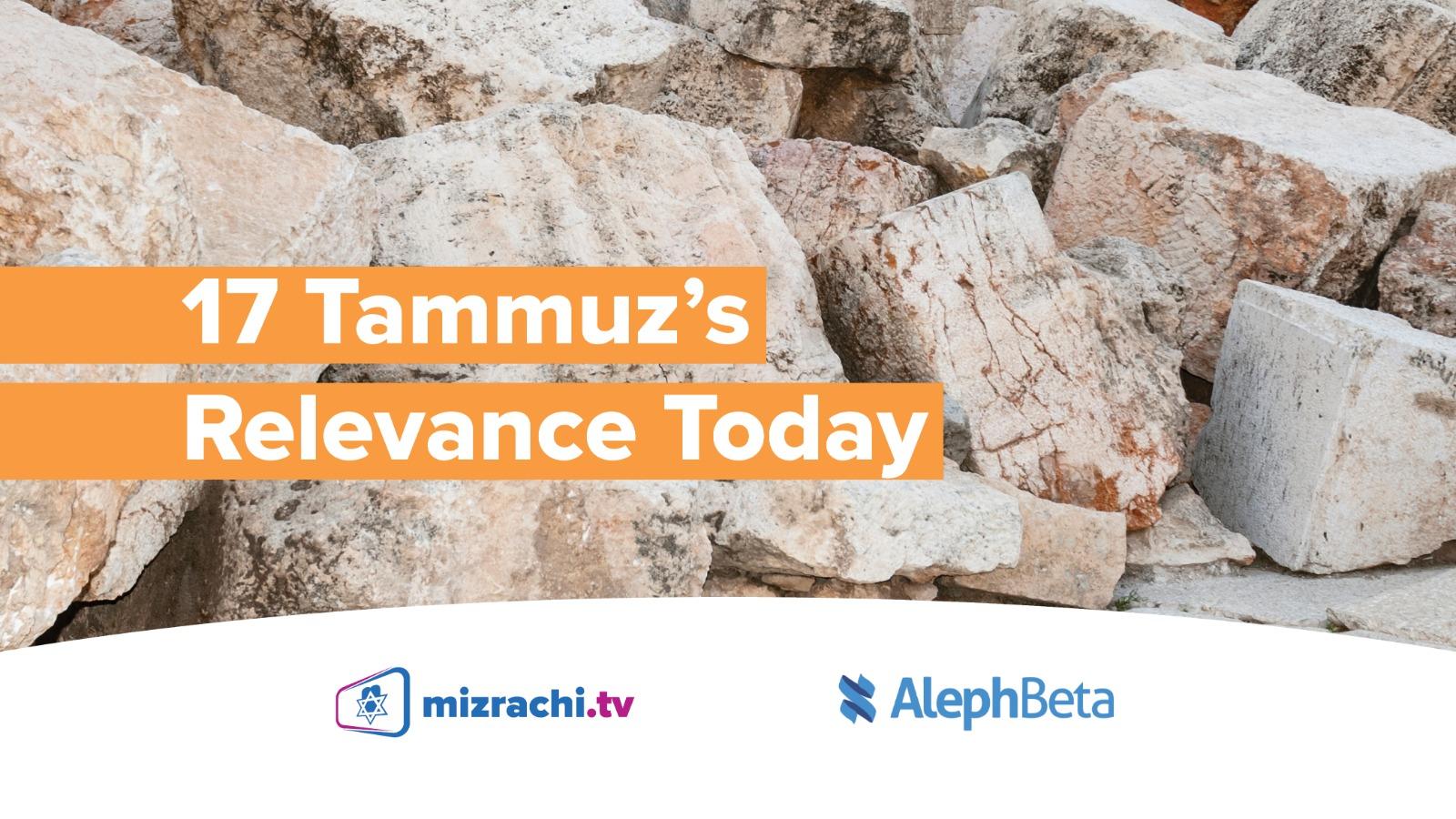 How Is 17 Tammuz Relevant Today