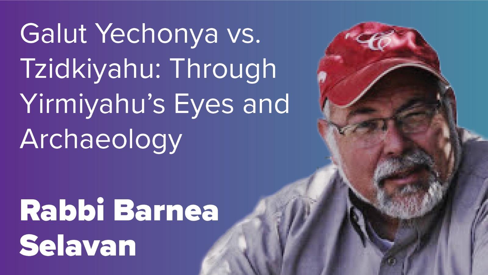Galut Yechonya vs. Tzidkiyahu