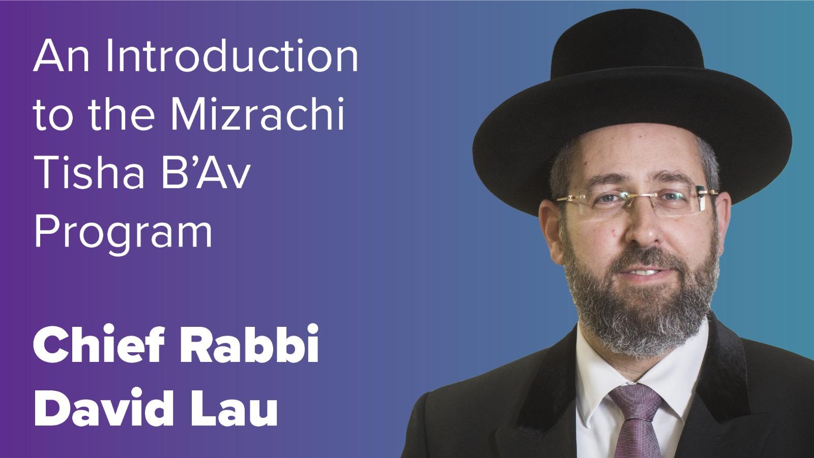 An Introduction to the Mizrachi Tisha B'Av Program